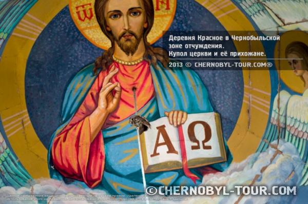 Церковь в с. Красное